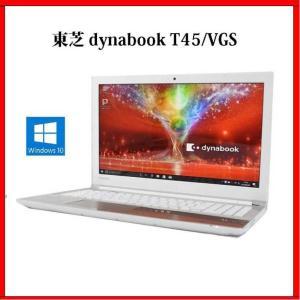 ノートパソコン ノートPC 中古パソコン 東芝 15.6型 dynabook T45/VGS Cel...