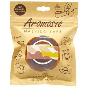 ノルコーポレーション マスキングテープ 香り付き シトロネラの香り AOZ-1-02 カモフラ|magicdoor