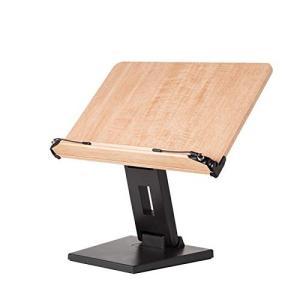 [アイレベル] Eye level 読書台 高低調整可能 ブックスタンド タブレット台 レシピ台 多用途使用 大人から子供まで利用可能 壁掛け (N40H-B)|magicdoor