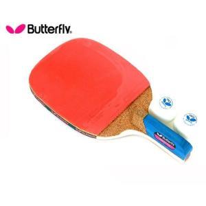 バタフライ(Butterfly) ADDOY P10 卓球 ラケット ペングリップタイプ|magicdoor