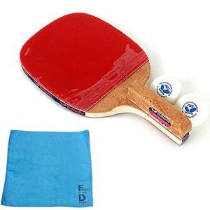 バタフライ(Butterfly) PAN ASIA-P10 卓球 ラケット ペングリップタイプ (ラケット、ボール2個、オリジナル スポーツタオル1枚)|magicdoor