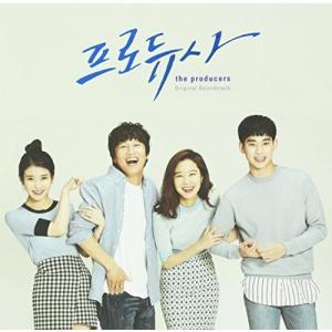 プロデューサー 韓国TVドラマOST (KBS)(韓国盤)|magicdoor