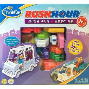 ThinkFun シンクファン Rush Hour Junior ラッシュアワー・ジュニア [並行輸入品]|magicdoor