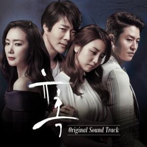 誘惑 OST (SBS TVドラマ)(韓国盤)