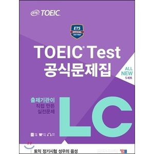 ※ TOEIC満点の経営者が運営しています。問題の質問にも対応させていただきます。 ※ 韓国模試専門...