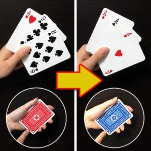 C6177 変化カード マジック・手品