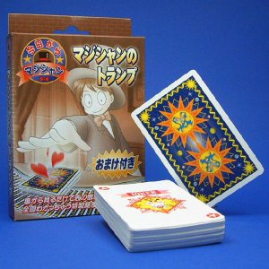 D1117 マジシャンのトランプ マジック・手品|magicexpress