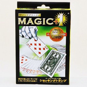 D1123 MAGIC+1 オールプラスチック製 ショッキングトランプ マジック・手品 magicexpress