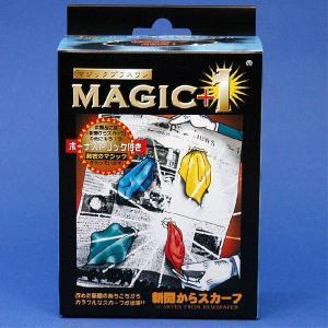 I0093 MAGIC+1 新聞からスカーフ マジック・手品|magicexpress