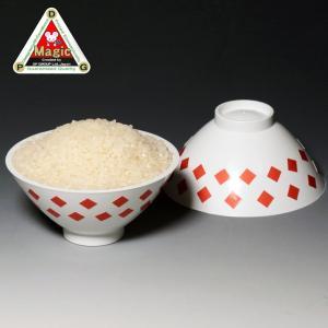 I7244 DPG ライスボウル(茶碗と米) マジック・手品