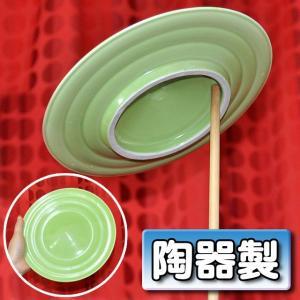 J1001 陶器製 皿まわし ジャグリング・大道芸|magicexpress