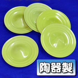 J1005 陶器製 皿まわし(5枚セット) ジャグリング・大道芸|magicexpress