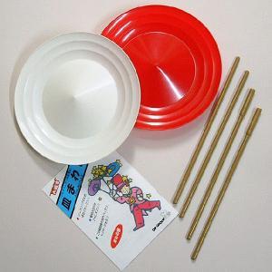 J1117 紅白 皿まわし ジャグリング・大道芸|magicexpress