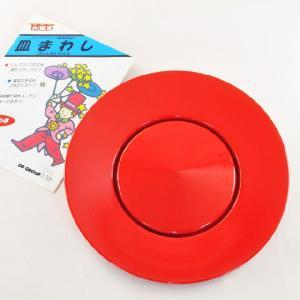 J1120 スタミナ皿まわし(赤) ジャグリング・大道芸|magicexpress
