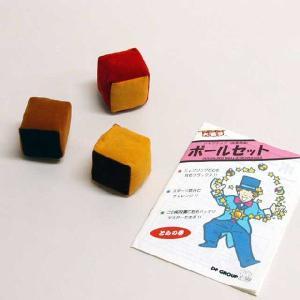 J1137 キューブセット ジャグリング・大道芸|magicexpress