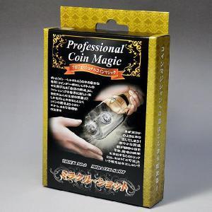 O2103 ミラクル ショット マジック・手品|magicexpress