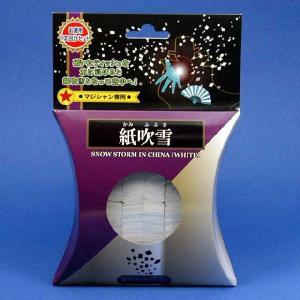 P2145 紙吹雪 マジック・手品|magicexpress