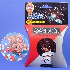 P2245 紙吹雪(紅白) マジック・手品|magicexpress