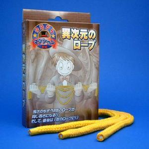 R5123 異次元のロープ マジック・手品|magicexpress
