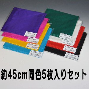 S159X 5枚入 手品用シルク 約45cm角(特上品) マジック・手品|magicexpress