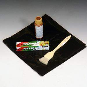 X7111P DPG フローティングテーブル用 塗料キット マジック・手品|magicexpress