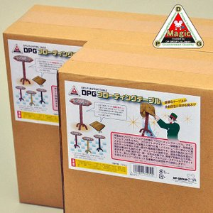 X7212 DPG フローティングテーブル(2セット入り 塗料なし) マジック・手品|magicexpress