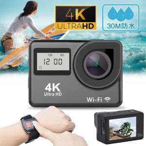 アクションカメラ ビデオカメラ 録画 高画質 スポーツカメラ 30m防水 バイク用カメラ 水中カメラ...
