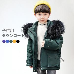 ◆【カラー】:パープル グリーン ブルー イエロー ブラック ◆【サイズ】:90cm 100cm 1...