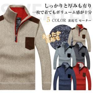 セーター メンズ 長袖 トップス セーター かっこいい アメカジ カジュアル 大人 裏起毛 M-3X...