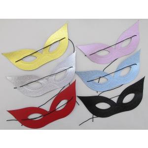 アイマスク(ドミノマスク・ハーフマスク)を大人数分でお探しの方は、こちらがおすすめ! 6枚セットでリ...