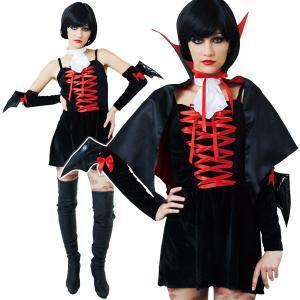 キューティーヴァンパイア 女性 バンバイア コスプレ ハロウィン 仮装 衣装 コスチューム|magicnight