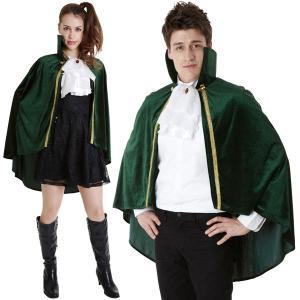 ジェントルマント ハロウィン コスプレ マント ケープ 緑色|magicnight