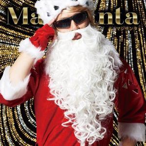マジサンタ マジなサンタひげ 付けひげ あごひげ クリスマス サンタ コスプレ|magicnight