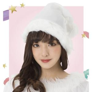 サンタ帽子 ホワイト|magicnight