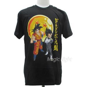 USA版ドラゴンボール Tシャツ 悟空&ベジータ ドラゴンボール超 magicnight