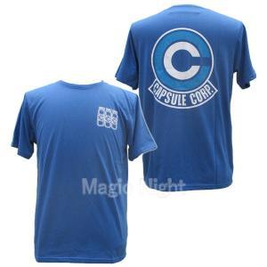 ドラゴンボール Tシャツ カプセルコーポレーション サックスブルー magicnight