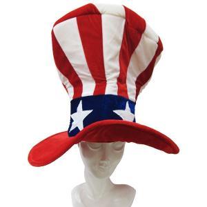 ジャイアントアンクルサムハット 星条旗柄アメリカンハット|magicnight