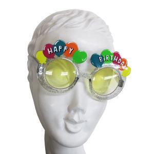 バースデーバルーンサングラス 黄色 おもしろメガネ おもしろサングラス magicnight