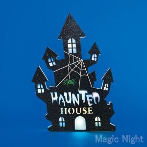 ペーパーライティング ホーンテッドハウス ハロウィン 装飾 ライト|magicnight