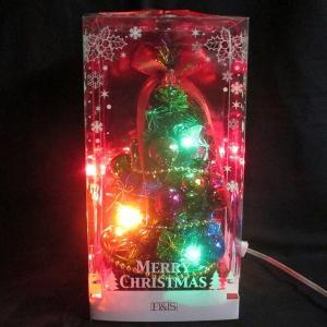 箱のまま飾ろう!プレゼントBOXやカラフルなボールが散りばめられたミニクリスマスツリーです。コンセン...