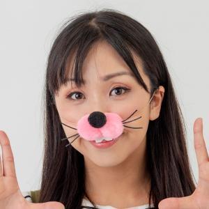どうぶつのおはな ピンク うさぎ 動物 付け鼻 magicnight