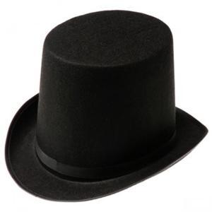 シルクハットPRO 仮装・変装・帽子|magicnight