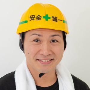 工事中キャップ 仮装・変装・帽子|magicnight