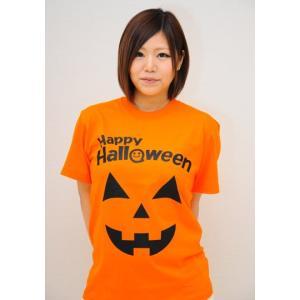 ハロウィン Tシャツ パンプキンオレンジ ハロウィンスタッフTシャツ 男女兼用|magicnight