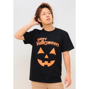 ハロウィン Tシャツ パンプキンブラック ハロウィンスタッフTシャツ 男女兼用|magicnight