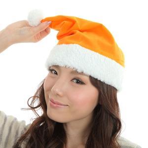 カラフルサンタ帽子 オレンジ|magicnight