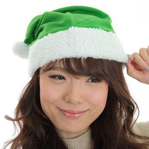 カラフルサンタ帽子 グリーン|magicnight