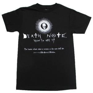 デスノート (Death Note) Tシャツ How to use it|magicnight