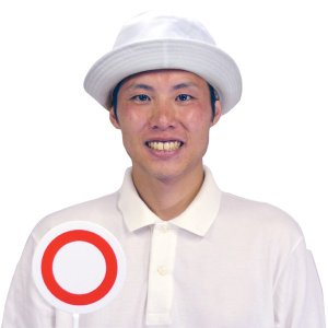 ジャッジ野郎 白帽子 ゲーム スポーツ対応 審査員ハット|magicnight