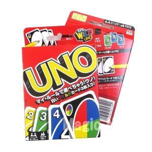 元祖カードゲーム『UNO』!!  早く手持ちカードを無くした人が勝ち! ドロー2、ドロー4、スキップ...